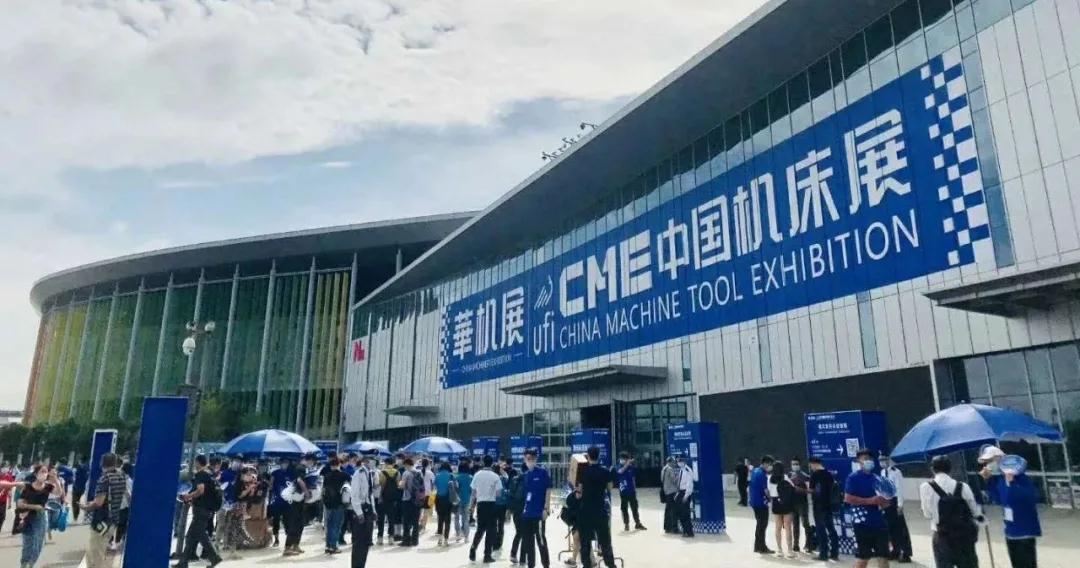 开春首展、商机无限,2021CME中国机床展展位火爆预订中!