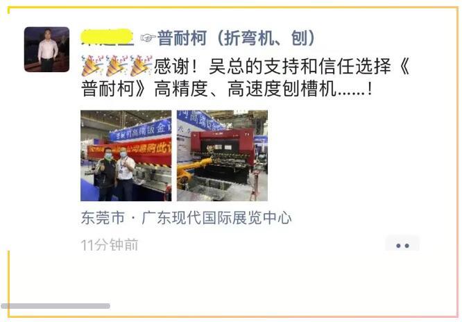 """爆款机床、亿元补贴︱华机展DME""""新会展""""首秀载誉收官!-华机展"""