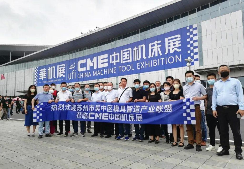 开春首展、商机无限,2021CME中国机床展展位火爆预订中!-华机展