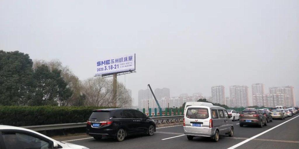 姑苏名城 产业新标——2021SME中国(苏州)机床展强势启动-华机展