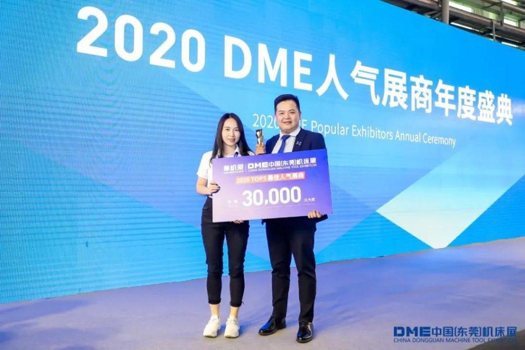 2020DME年度人气展商TOP5新鲜出炉,C位出道,人气爆棚-华机展