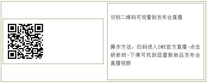 2020中国国际华机展圆满落幕-华机展