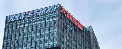 大族激光投资1.2亿元成立子公司大族机床,欲开拓精密加工设备市场-华机展