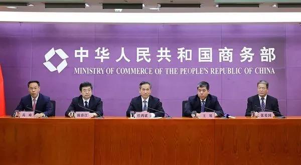商务部召开国家会展中心(天津)启用专题新闻发布会-华机展
