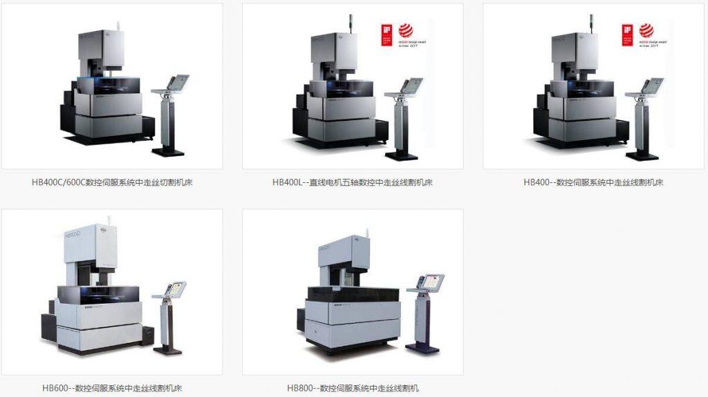 苏州三光科技有限公司-华机展