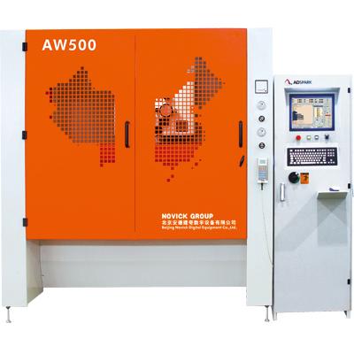北京安德建奇数字设备有限公司-华机展