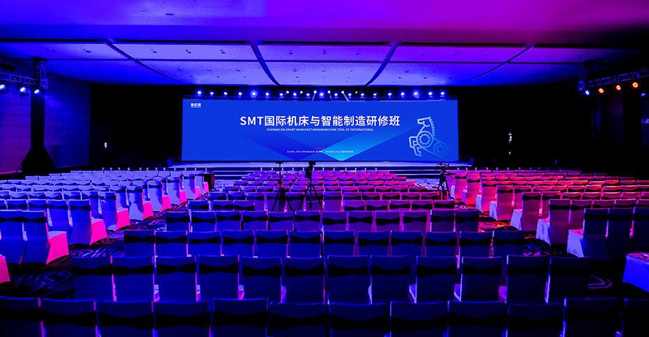 QME青岛国际机床展-华机展