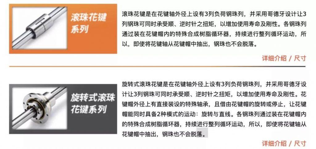 YME展商推荐|明可达动力——诚信立足,创新致远-华机展