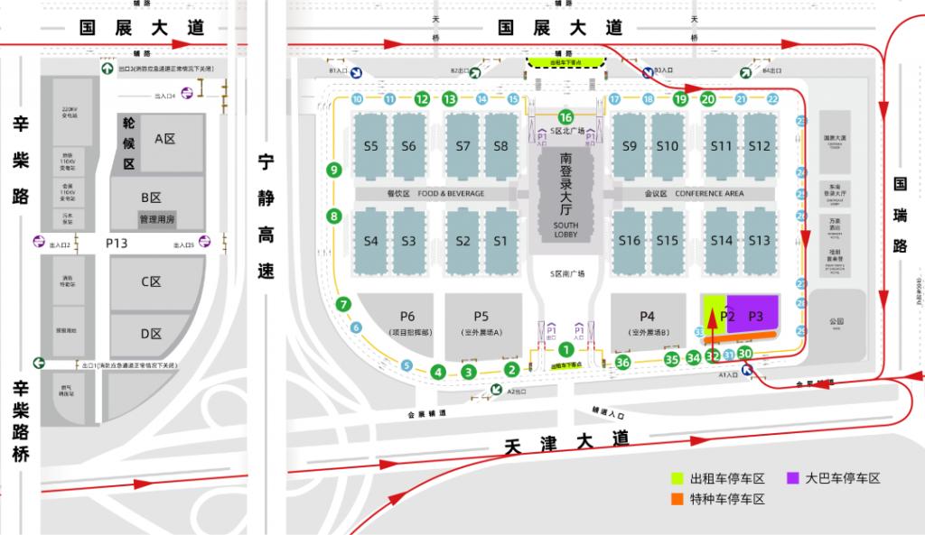 国家会展中心(天津)-交通方式-华机展