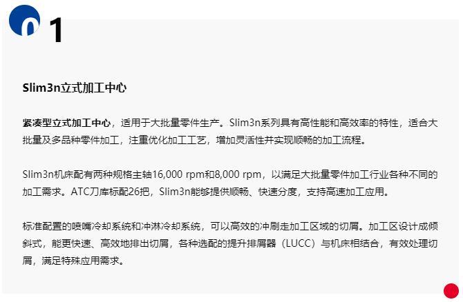 全球视角:数控加工中心浅析,日本第一台加工中心诞生品牌——牧野-华机展