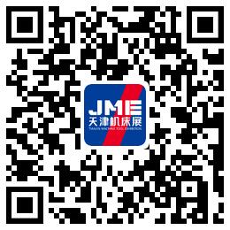 JME展商名录 | 立信德(北京)机电有限公司携台湾大金品牌加工中心亮相-华机展