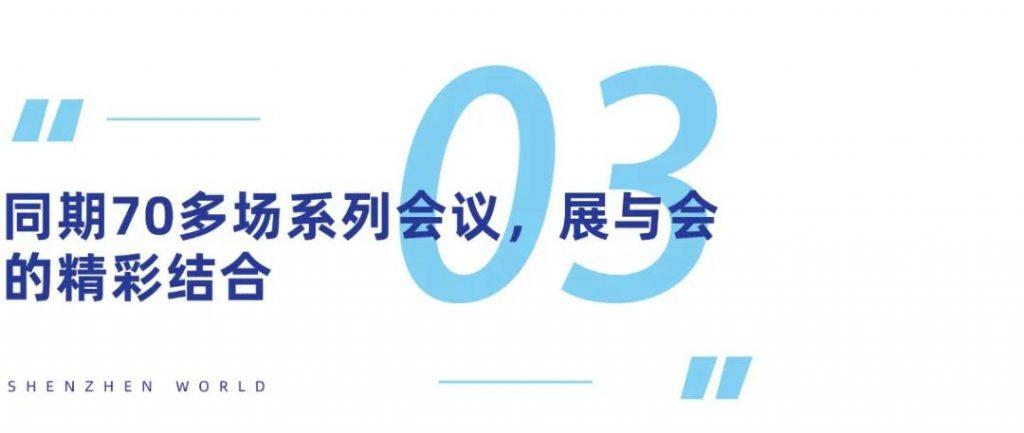 16万㎡CIOE中国光博会于深圳国际会展中心盛大举办!-华机展