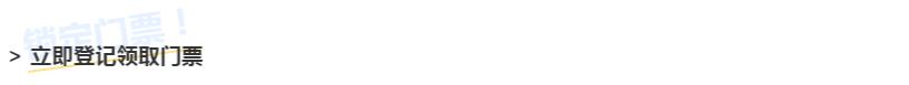 展商名录   金属切削机床:昆山台功、宁波米诺、派勒福、豪特曼-华机展